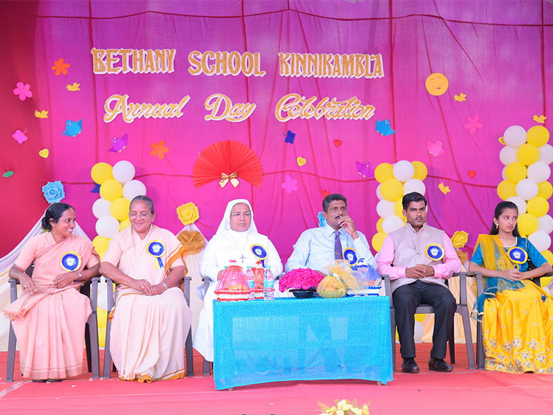 Annual Day Celebration – 2020
